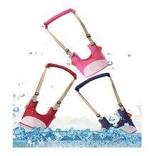 New Baby Walker Carrier Assistant Child Traction Belt Suitable For Vhildren Learning Walking Adjustable Size