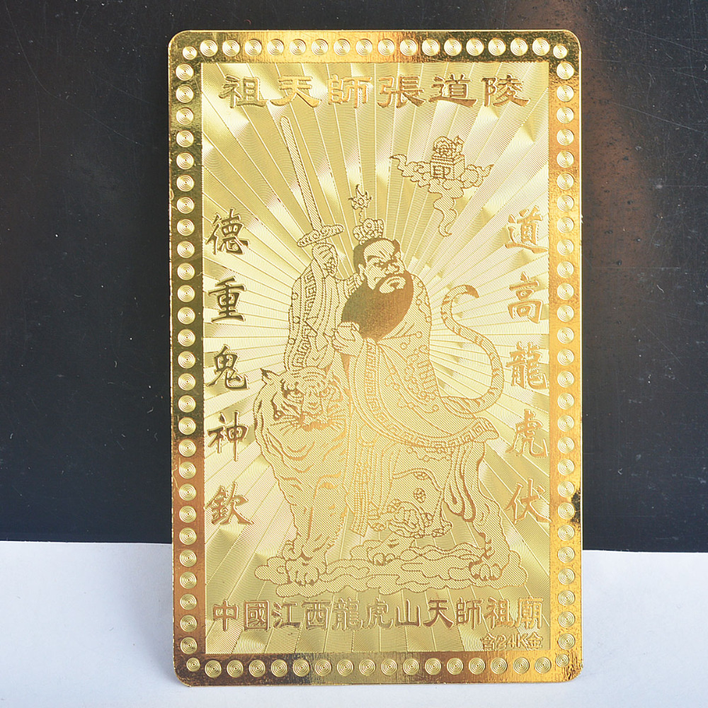Taoist Amulet Card for protection/feng shui/Talisman M6023