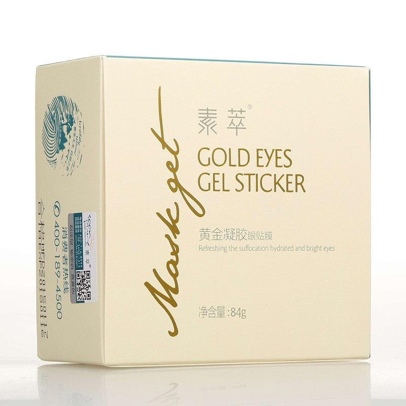 SOON-PURE-Gold-Aquagel-Collagen-Eye-Gel-Sticker-90Pcs-Ageless-Sleep-Eye-Mask-Remove-Dark-Circles (2)