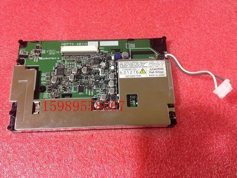 Nouvel écran LCD dorigine LTA058B110D 5.8 pouces