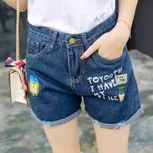 Large size jeans female loose 2016 loose new holes in the summer code-size denim shorts fat MM Korean Slim breeches 1084A(1)