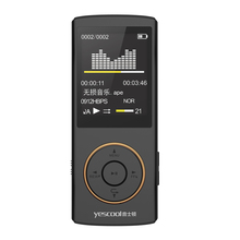 Yescool X1 8GB Professional Portable Digital Voice Recorder E-Book  for Meeting Training Class Rechargeable HIFI MP3 MP4 MP5 BK