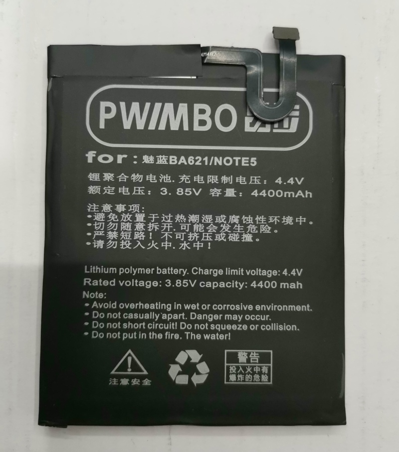Original <font><b>BA621</b></font> 4400mAh 3.85V Li-ion High Quality Business Battery For <font><b>Meizu</b></font> Noblue Note 5 CellPhone New With Tracking Number image