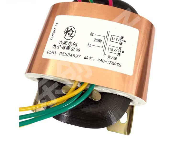 15V 1 67A 15V 1 67A R Core Transformer 50VA R40 custom transformer 220V copper shield
