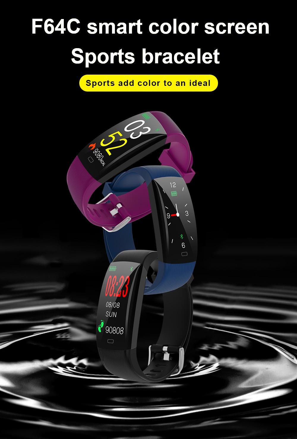 F64C Smart Wristband Καρδιακός ρυθμός Smart - Έξυπνα ηλεκτρονικά - Φωτογραφία 2