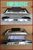 Auto Parts 2PCS SET ABS Chrome Front Rear Bumper Cover Trim Fit For Nissan Kicks 2017