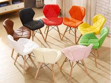 Leather Colorful Dining Room Chairs