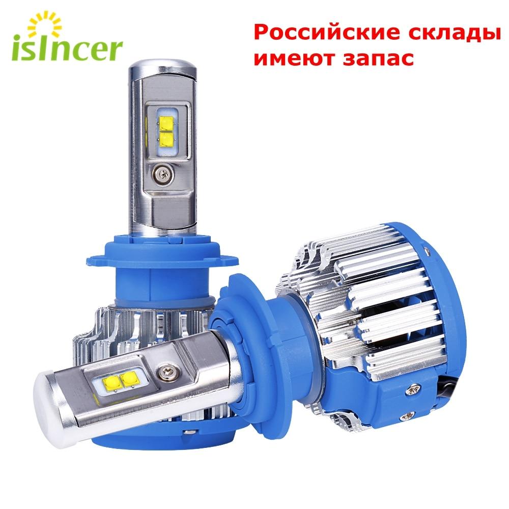 High Power Car LED Headlights H7 H4 LED Lamp Auto Bulb H11 H1 80W 7000lm Auto Front Bulb Automobile Headlamp 6000K Car Lighting