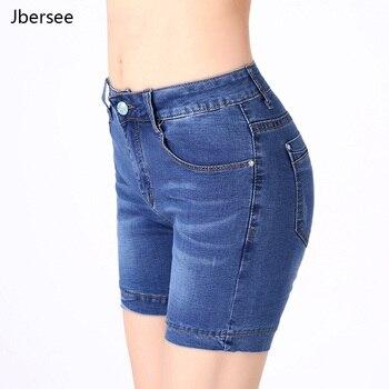11b9538334 Verano Pantalones cortos mujeres cintura alta elasticidad algodón Denim  Shorts Slim corto femenino más tamaño Sexy moda Casual Shorts mujeres