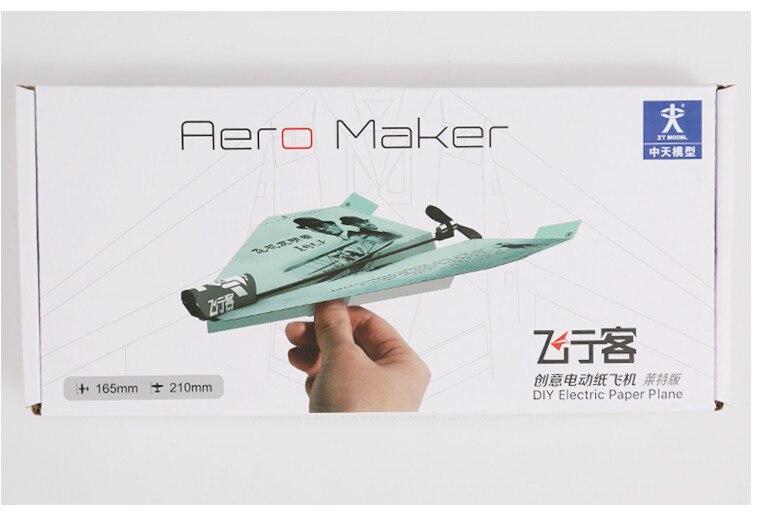 Забавный DIY бумажный воздушный змей с электрической мощностью игрушка в виде самолета для детей мальчиков подарок спортивные игры на откры