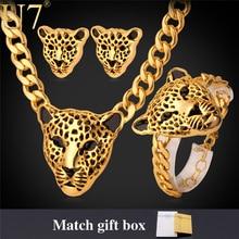 U7 fresco cabeza de leopardo pulsera pendientes collar fijó para las mujeres/hombres nueva moda chapado en oro del traje joyería africana fija s365