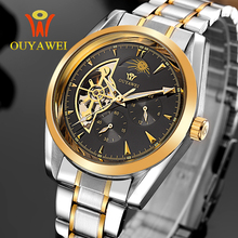цена на OUYAWEI 1113 Men Half Cut-out Dial Mechanical Watch with Stainless Steel Strap Relojes Hombre 2015 Man Watches Relogio Masculino