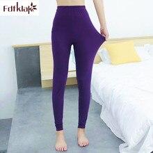 Одежда для отдыха женские пижамные штаны Модальные хлопковые пижамы брюки повседневные новые пижамы брюки весна осень брюки низ 5XL