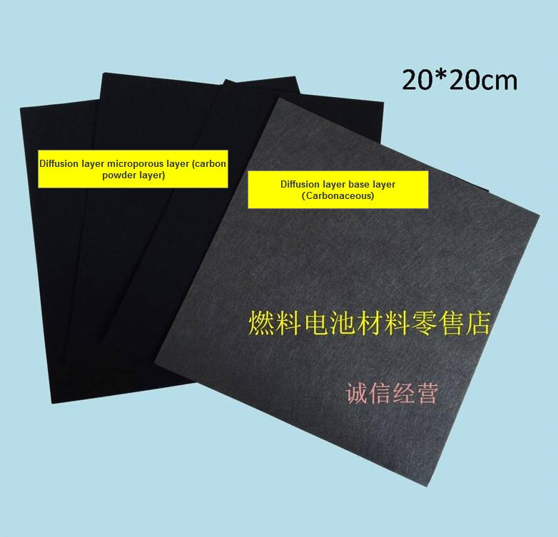 20*20cm Fuel Cell Gas Diffusion Layer YLS25/30/35/30T Battery Special Conductive Carbon Paper