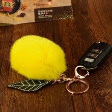 Женщины Подарок Мяч Меха Кролика Украшения Автомобиля брелок Творческий Фрукты Лимонный Желтый кожаный мешок украшения кулон Зеленые листья