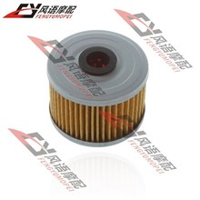 STARPAD For Honda AX-1 250 XR250/400 BAJA grid filter oil filter machine Free Shipping