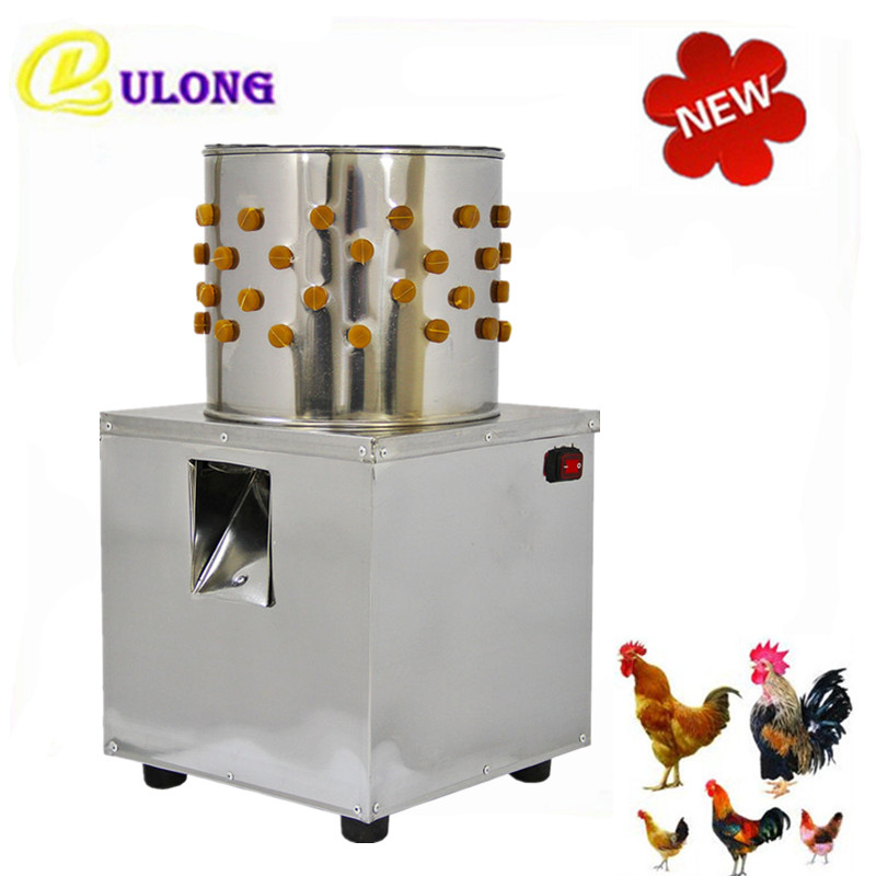Mini bird plucker machine chicken defeathering machine, electric chicken plucking duck goose hair removal цена и фото