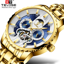 Tevise Men's Luxury Golden Automatic Tourbillon Mechanical Watches Sports Gold Men Wristwatches Male Watch Relogio Masculino