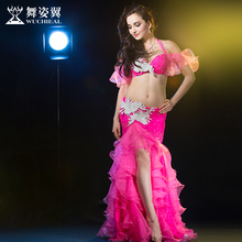 2016 Wuchieal Brand Women Cotton High Grade Bellydance Costumes 2017 New Woman Belly Dance Performance Top Bra+skirt Suits 2618