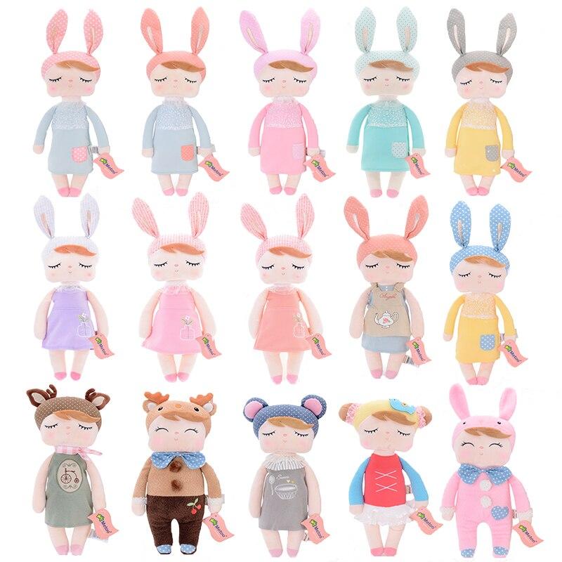 METOO Angela muñecas con caja Dreaming Girl patrón de desgaste falda de peluche juguetes de peluche de regalo para niños 12*4
