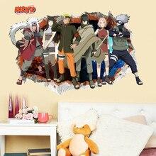 Naruto Characters Wall Sticker