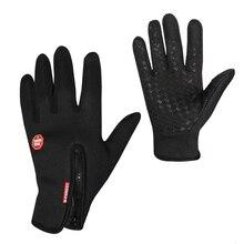 Полный палец моющиеся Перчатки для мотоциклистов мужчины женщины ребенок верховой езды перчатки сенсорный экран 4 цвета размер/М/Л/XL