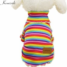KEMISIDI Sweet Pet Sweater Soft Plush Autumn Winter Dog Clothes Colorful Hoodies For Small Dogs Cats Rainbow Pattern Size XS-XXL