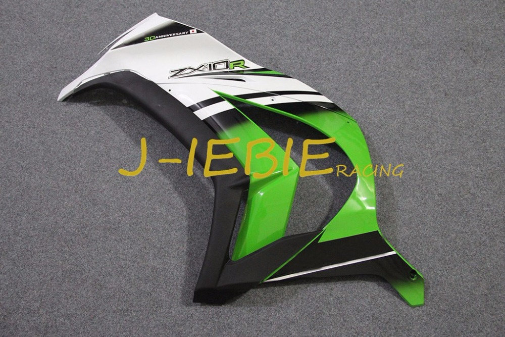 Grün schwarz weiß Injection Verkleidung Körperarbeit Rahmen Kit für ...