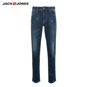 Image 5 - ג ק ג ונס גברים חם כותנה מוצק ישר ג ינס מכנסיים ג ינס אופנוען