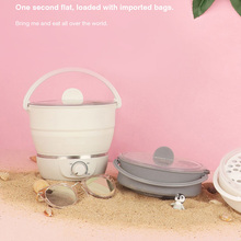 Multifunctional Foldable Kettle Electric Hot Pot Cooker Portable Travel Dormitory Home Small 110V-220V Stew Cooking Steam