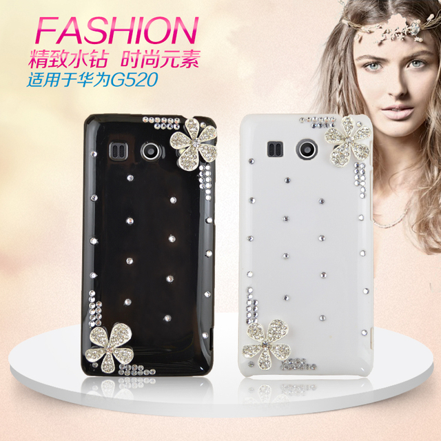 2pcs 5%off , Case for huawei   g520 mobile phone case  for HUAWEI   g520 HUAWEI g525 outerwear diy rhinestone free shipping