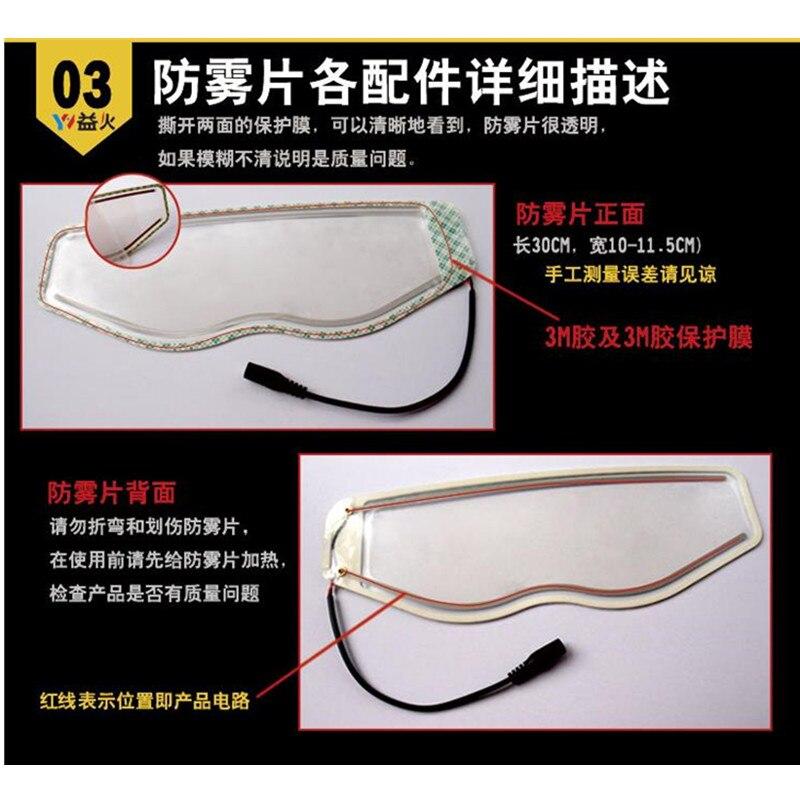 Motorcycle helmet ultra-clear electric heating long anti-fog helmet lenses, patch film, electric heating anti-fog lenses