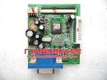 Free shipping HB171A motherboard 170MAD004201-X6 driver board