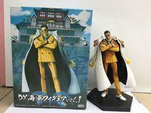 Navy Admirals Action Figurine – Aokiji / Akainu / Kisaru