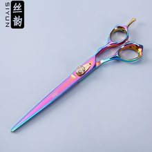 SI YUN 7.5inch(20.30cm) Length GZ-75 Model For Grooming High Quality Hair Cutting Scissors Barber Scissors Styling Accessories