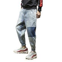 Мужские Модные джинсы шаровары в стиле хип хоп бегунов джинсовые