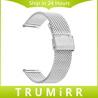 18mm 20mm 22mm Milanese Strap For Timex Expedition Weekender Watch Band Mesh Stainless Steel Bracelet Men