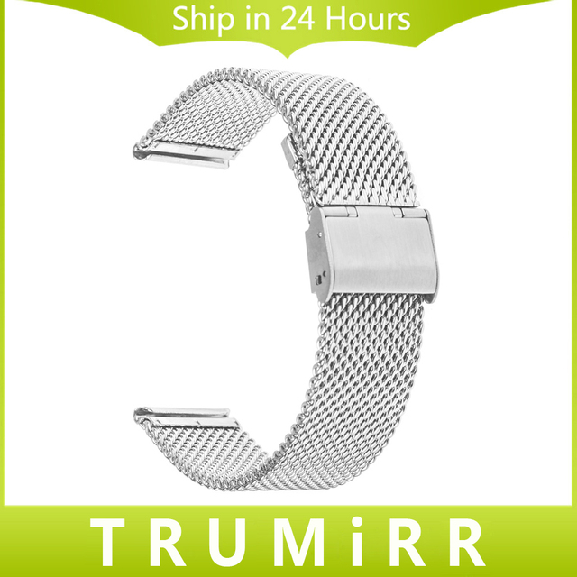 18mm 20mm 22mm Milanese Strap for Timex Expedition