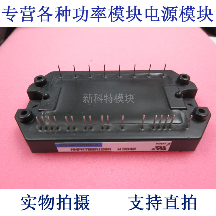 MHPM7B8A120A  8A1200V 7-cell PIM module mhpm7b8a120a 8a1200v 7 cell pim module