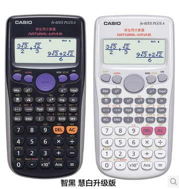 a9a371ea7f5 Casio calculadora com funções científicas estudante entrada FX 82ES além  disso uma faculdade exame vestibular com em Semicondutores de Componentes  ...