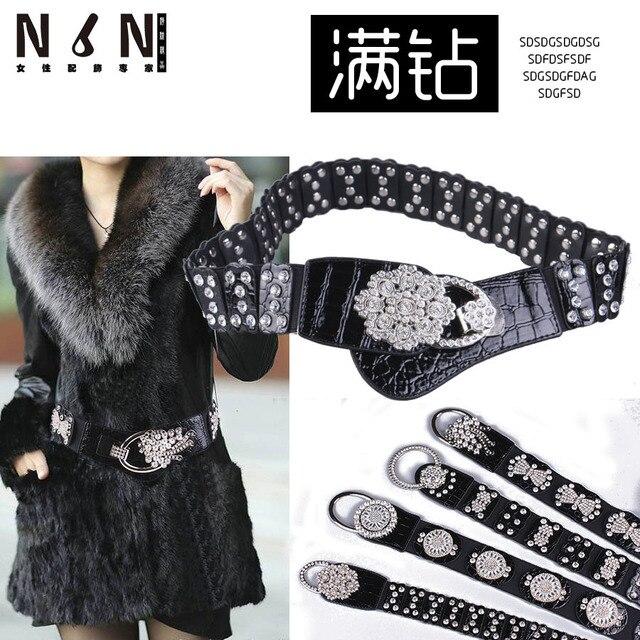 Новый black diamond flower украшением оби женской моды пальто талии уплотнение джокер с бурением и поясной ремень