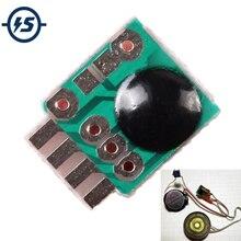 Звуковой модуль для игрушки IC чип 10 шт. сирена музыкальный интеграционный модуль 3 в сигнализация голосовой звуковой чип модуль полицейская музыка для DIY/игрушки