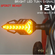 Motorcycle modified LED Turn signals  motor highlight 12V signal light assembly CB190 motorcycle lamp decoration universal
