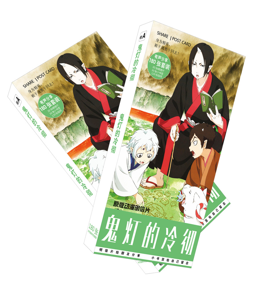 180pcs/Set Hoozuki No Reitetsu Postcard/Greeting Card/Message Card/Christmas And New Year Gifts