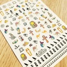 TSC series Tsc-178 mummy Egypt Pharaoh  3d nail art stickers decal cheetsan brand template diy tool decorations