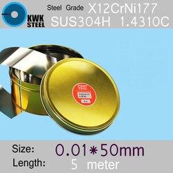 Полоски из нержавеющей стали 0,01*50*5000 мм в рулоне для пресс-форм, высокоточные детали, спиральный лист из кремниевой стали