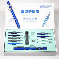 Creative Eye protection Gel Pen Ballpoint Pen and Mechanical Pencil 3 In 1 Multifunctional Pen Magic Mechanical Pens For Writing