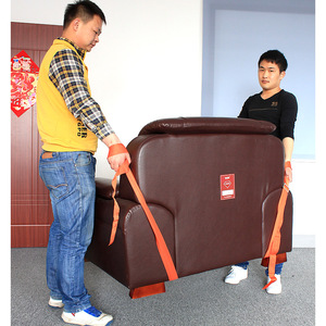 Image 5 - Ceinture de Transport de sangle mobile de levage chargeant 250KG 551LBS