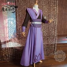 Arızalı Jiang Cheng yetişkin Ver Grandmaster of Demonic yetiştirme Cosplay kostüm Anime Mo Dao Zu Shi adam Cosplay kostüm
