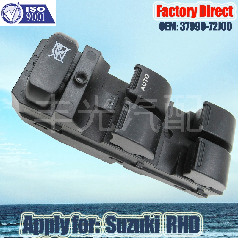 Factory Direct Auto Power Window Switch Apply For SUZUKI RHD Right Driver Side Switch 37990-72J10 37990-72J20 37990-72J00 16Pins